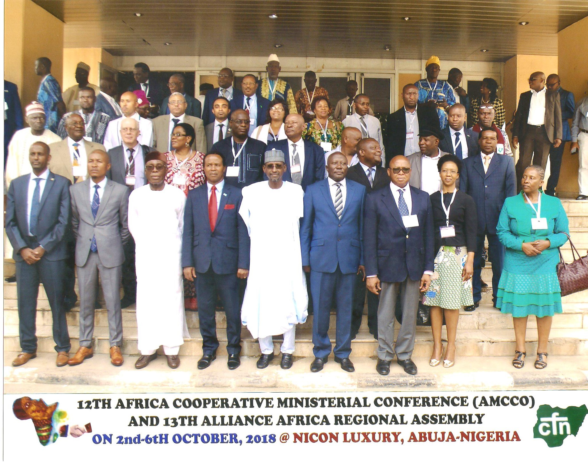 12th African Ministerial Cooperative Conference (AMCCO)